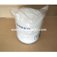 Buy cheap Good QUALITY VOLVO AIR DRYER FILTER 21620181 product