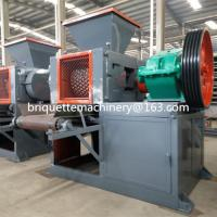 China Metal scrap briquetting machine for iron ore powder on sale