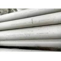 Buy cheap 321 X6CrNiTi18-10 Round Steel Tubing , Seamless Heat Exchanger Tubes 5 / 6 / 7 from wholesalers