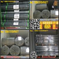 weed barrier ground cover weed mat.jpg
