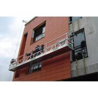 Buy cheap ZLP250 2.5m Suspended Working Platform product