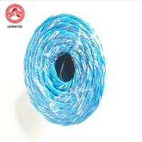 Buy cheap 100% Virgin PP Banana Twine , Colorful PP Packing Rope Twisted UV Treated product