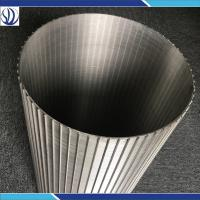 China 280Mm Diameter Wedge Wire Trommel Drum , Filtering Direction From Inside To Outside wholesale