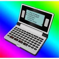 Buy cheap Hebrew electronic dictionary product
