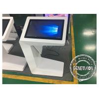 Buy cheap Capacitive Touch Screen Kiosk 27inch i7 CPU All-in-One Touch Totem Win10 Wifi Multi Touch Interactive Kiosk product