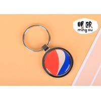 Buy cheap Shiny Nickel Plating Flag & Emoji Keychain Silver Epoxy Doming Sticker Logo product