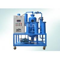 Buy cheap Waste Turbine Oil Recycling / Oil Filtration Machine For Geothermal Power Station product