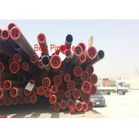Buy cheap STN 42 0250 ČSN 42 0250 Hot formed seamless tubes from steel class 10 to 16. TDC from wholesalers