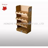 Buy cheap Promoting Goods Brown Cardboard Display Stands 4 Layers With High Case product