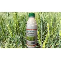 Buy cheap Agrochemical herbicide Clodinafop-propargyl/ Weedkiller/T High quality/ Good prices/ Terrastek product