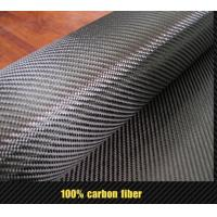 China High quality of Japan Toray carbon fiber fabric on sale