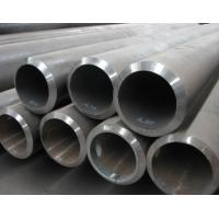 Buy cheap ASTM A333 Gr. 1 Seamless Steel Pipe Carbon Steel Material For Power Plant product