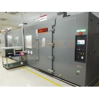 Buy cheap High Performance And Temperature Simulated Aging Test Room For Electronic Products product