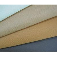 Buy cheap OEM PP Spunbond Nonwoven Anti Slip Fabric Eco-Friendly and Multi Color product