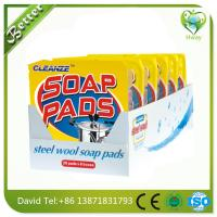 Buy cheap best steel wool soap pad to clean dirt both used in house and industry product