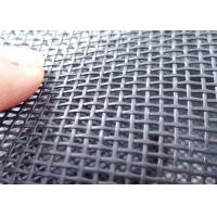 Buy cheap Plain Weave Pet Screen Mesh Exterior Window Screens For Dog / Cat product