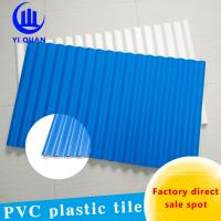 Buy cheap Pvc Corrugated Heat Insulation 3 Layer Co-extrude One Time Output Roof Tiles product
