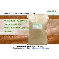 Buy cheap 100000 U / g Lipase Enzyme Produced From Aspergillus Niger Light Brown Powder 8% from wholesalers