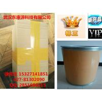 Buy cheap Nicotinamide API Vitamin PP White Powder CAS 98-92-0 For Food Additives product