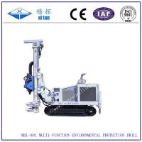Buy cheap Mdl-801 Multi-Function Environmental Sampling and Protection Drilling Rig product