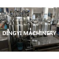 Buy cheap 200L Stainless Steel Vacuum Mixer Machine , Industrial Mixing Equipment Button Control product