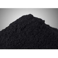 Buy cheap 150mesh-600mesh Size Powdered Activated Carbon For Oil Absorbent Using product