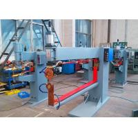 Buy cheap Automatic Resistance Welding Machine Circular Seam with 1500mm Arm Length product