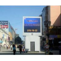 Buy cheap P8 Truck Mobile Outdoor Full Color LED Display Screen Advertising high resolution from wholesalers