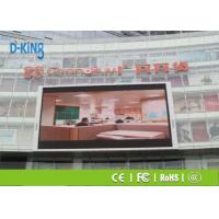 Buy cheap P6 Full Color Outdoor LED Video Wall With 1R1G1B SMD3535 Pixel Configuration product