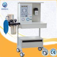 Buy cheap Medical Equipment Me-01 Anesthesia Machine monitor product