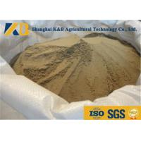 Buy cheap No Rot Odour Fish Meal Powder Enhance Poultry Nutrition With Unknown Growth Factor product