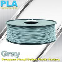 Buy cheap Professional Gray PLA 3d Printer Filament , 3D Printing Consumables Material product