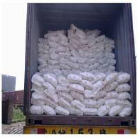 Buy cheap raw material sodium hydroxide caustic soda for paper making 99% purity  NAOH Cas# 1310 -73-2 product