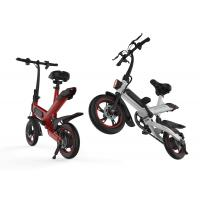 Buy cheap Collapsible Pedal Assist Electric Bike , Urban Sports Electric Pedal Bike product