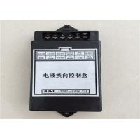 Buy cheap 4.5t フォークリフトの予備品の電気制御箱 A3702-40408、フォークリフトの予備品 product