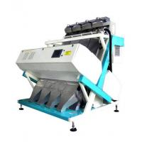 Buy cheap Nut Color Sorter product