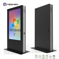Buy cheap 75 inch Outdoor High Brightness LCD Display in Bus Shelter,Retails and Call from wholesalers