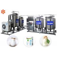 Buy cheap Customized Milk Processing Machine Milk Production Line 12 Month Warranty product