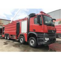 Buy cheap Max Power 265kw Foam Fire Truck CCC ISO BV Approved 18000kg Total Mass product