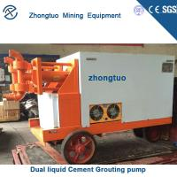 Buy cheap Colloidal Grout Mixer|Intellegent|Intelligent from wholesalers