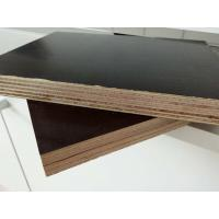 Buy cheap 15MM Melamine Glue Brown Film Faced Plywood for Construction product