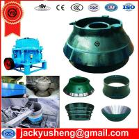 China METSO cone crusher spares, Sandvik cone crusher cone concave, YS cone crusher bowl liner on sale