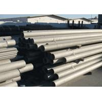 Buy cheap 2/3/4 Inch Large Diameter Stainless Steel PipeASTM A789 S31500 Fixed / Random Length product