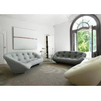 "Buy cheap Covered Base Modern Upholstered Sofa Ploum Sofa H 26"" X W 67"" X D 37"" X Sh 15"" product"