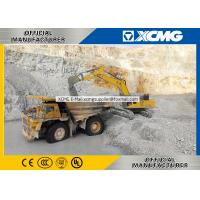 Quality XCMG official manufacturer mobile cheap used excavators XE700C for sale