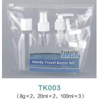 Buy cheap Plastic travel kit cosmetic bottle sets with spray pump , cream bottle product