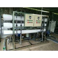 Buy cheap 1000L/H Industrial Drinking Water Filter , Mineral Water Purifier Machine Balanced Pressure product