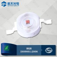 China Eplieds Plant Grow  640nm - 660nm 3W High Power Red LED module on sale