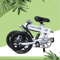 Buy cheap Aluminium Alloy Material Folding Electric Bike YT 16 Inch Z1 High Speed Brushless Motor product