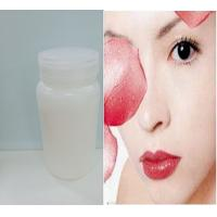Buy cheap Tripeptide-3,cosmetic peptide,skin care. from wholesalers